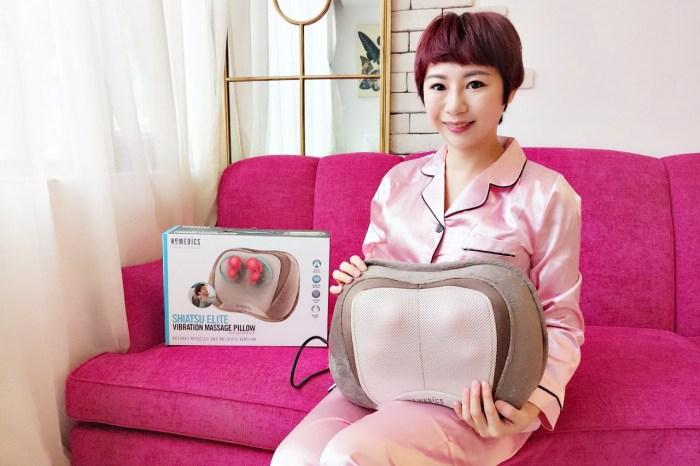 [生活] 舒緩整天的疲勞-美國 HOMEDICS 3D指壓按摩枕