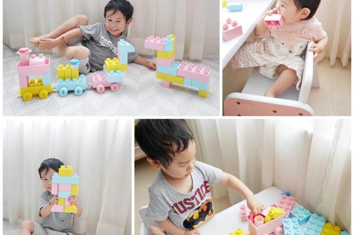 [親子] 從小培養創造力-WOOHOO Block Junior 小型軟積木