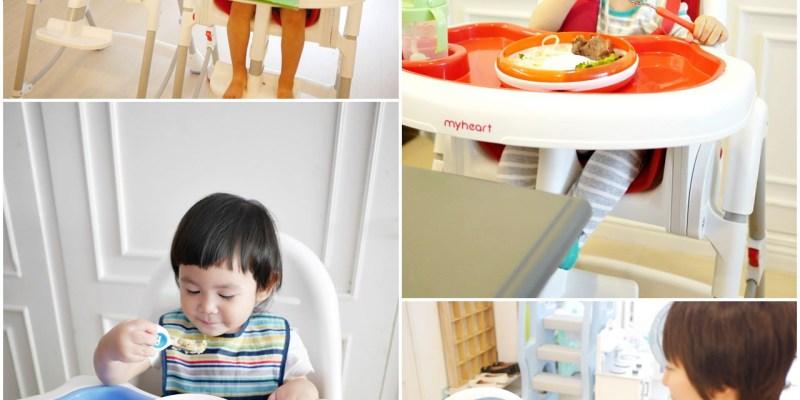 [母嬰] 寶寶餐椅推薦&六種餐椅評比(myheart、ikea、費雪、充氣椅、餐椅套、木頭椅)