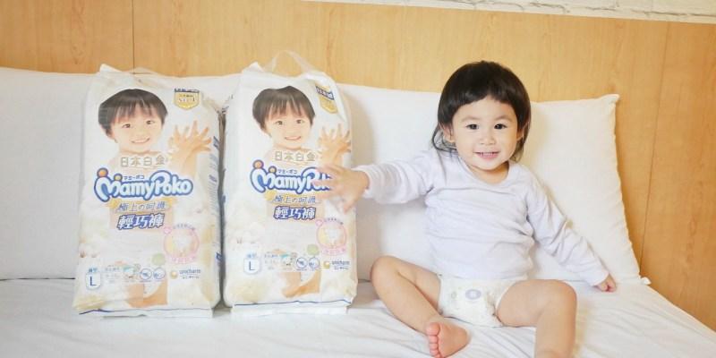 [母嬰] 滿意寶寶白金級極上の呵護輕巧褲