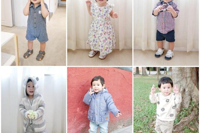 [親子] 最時尚最舒適的真皮手工小童鞋-英國shooshoos