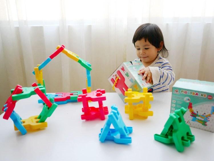 [親子] 激發孩子的想像力-WOOHOO PIGGYBACKS Q比人建構片