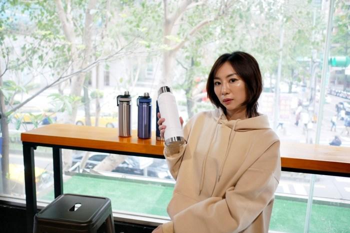 [生活] 鍋寶TR5健康瓶+保溫瓶