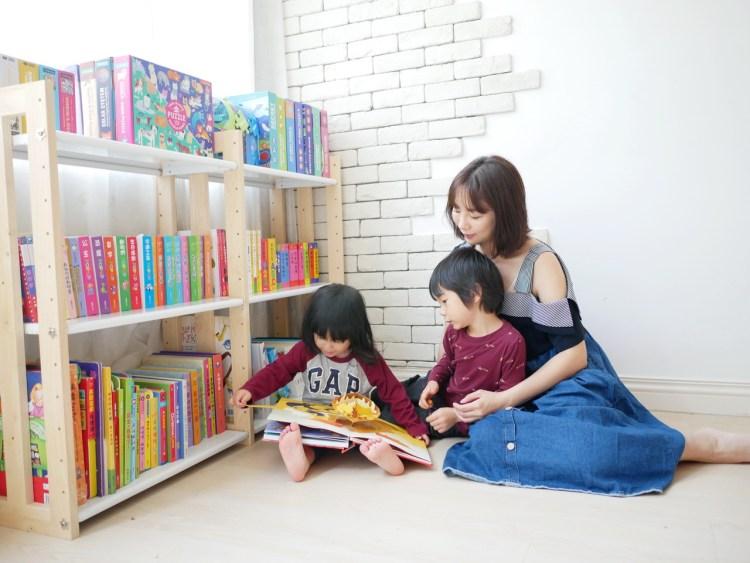 [親子] 華碩文化有聲書系列