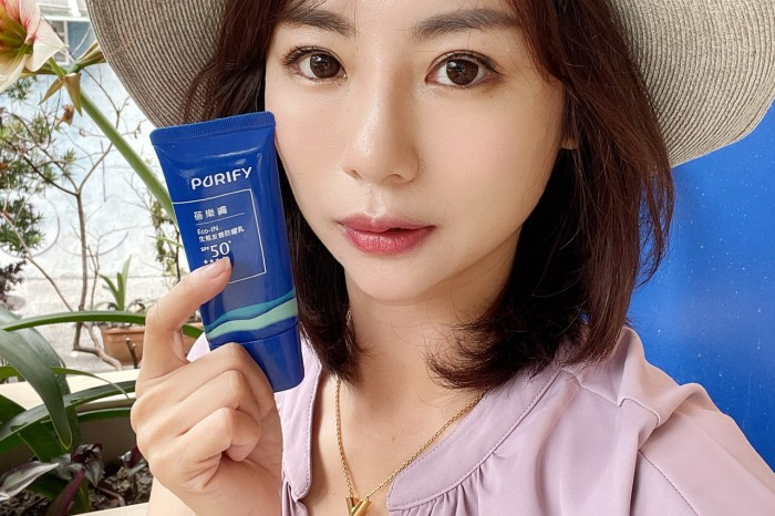 [美妝] Purify蓓樂膚Eco-IN生態友善防曬乳 SPF50+★★★★