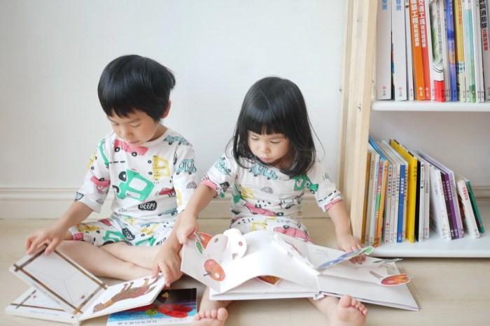 [親子] 信誼/上誼出版社-0~6歲童書推薦