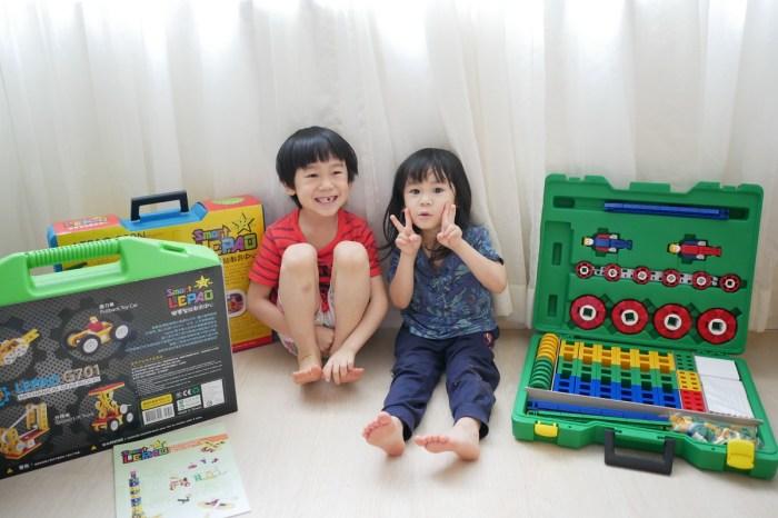 [親子] 可以從三歲玩到上國中-Lepao樂寶潛能積木