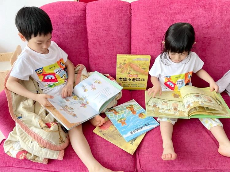[親子] 青林國際出版童書繪本(岩村和朗七隻小老鼠、尿床天神、小公主系列)