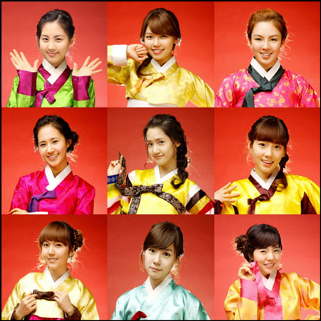 Korean pop group Girls Generation wishing Happy New Year
