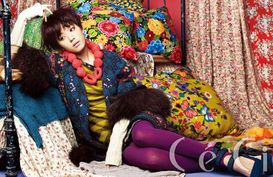 Korean actress Han Hyo-joo on Ceci magazine