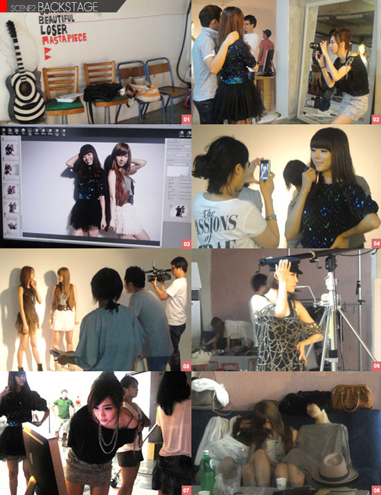 Nine Muses on Elle Magazine
