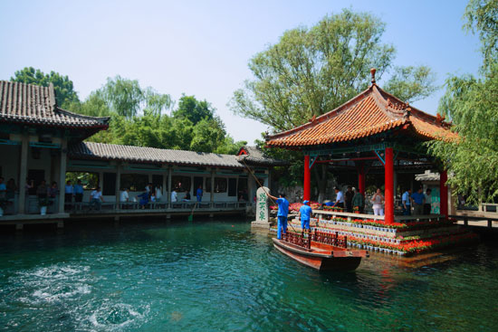 Baotu Spring in Jinan, China
