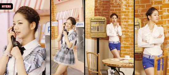 Girl's Day member Hyeri