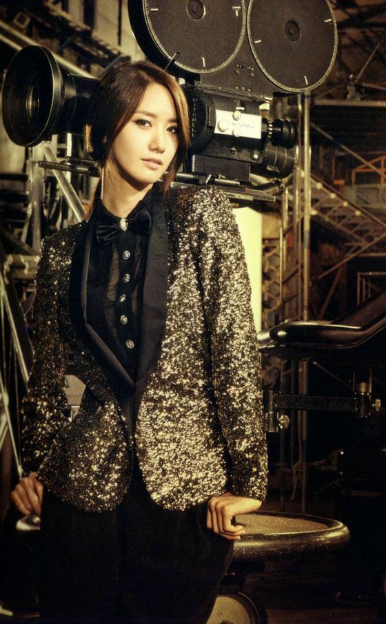 Girls Generation SNSD member Yoona picture