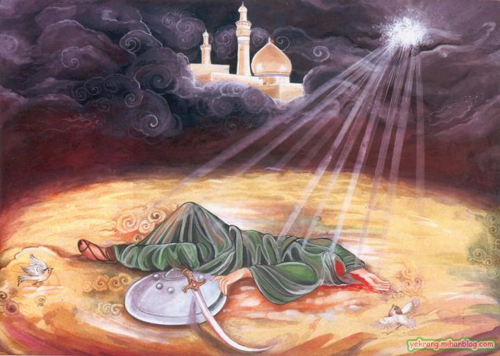 عکس ها ی امام حسین