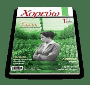 mag06-copy