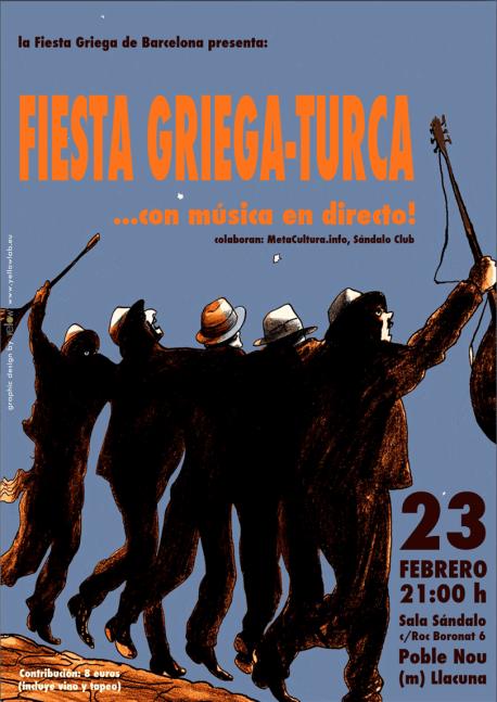 fiesta griega de barcelona | 2013