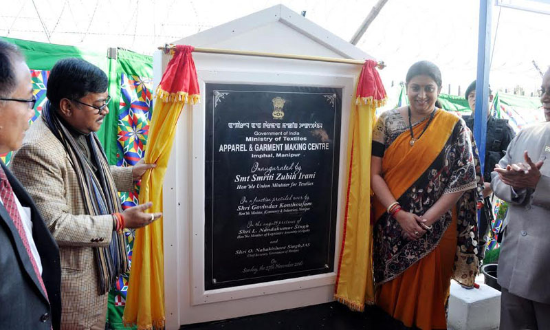 The Union Minister for Textiles, Mrs. Smriti Irani inaugurated the Apparel and Garment Making Centre, in Imphal, Manipur on November 27, 2016.