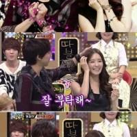 yoona dating with lee seung gi blog