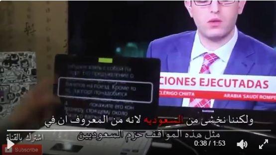 هاكرز سعودي يخترق نشرة أخبار «روسيا اليوم».. والمذيع ...