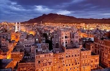 نبذة تاريخية عن اليمن