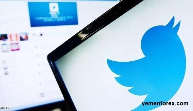 التغريدات المؤقتة مشكلة تويتر الجديدة بسبب كثرة المستخدمين