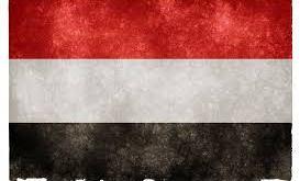 تداول الفوركس في اليمن
