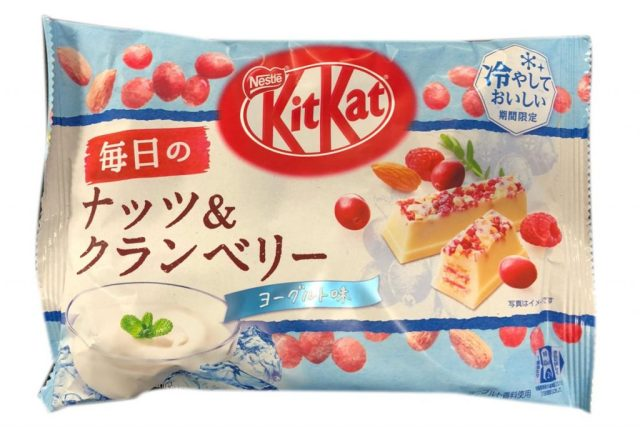 japanese-snacks-japan-kitkat-everyday-nuts-cranberry-yogurt-chocolate-coated-wafers-snacks-cookies