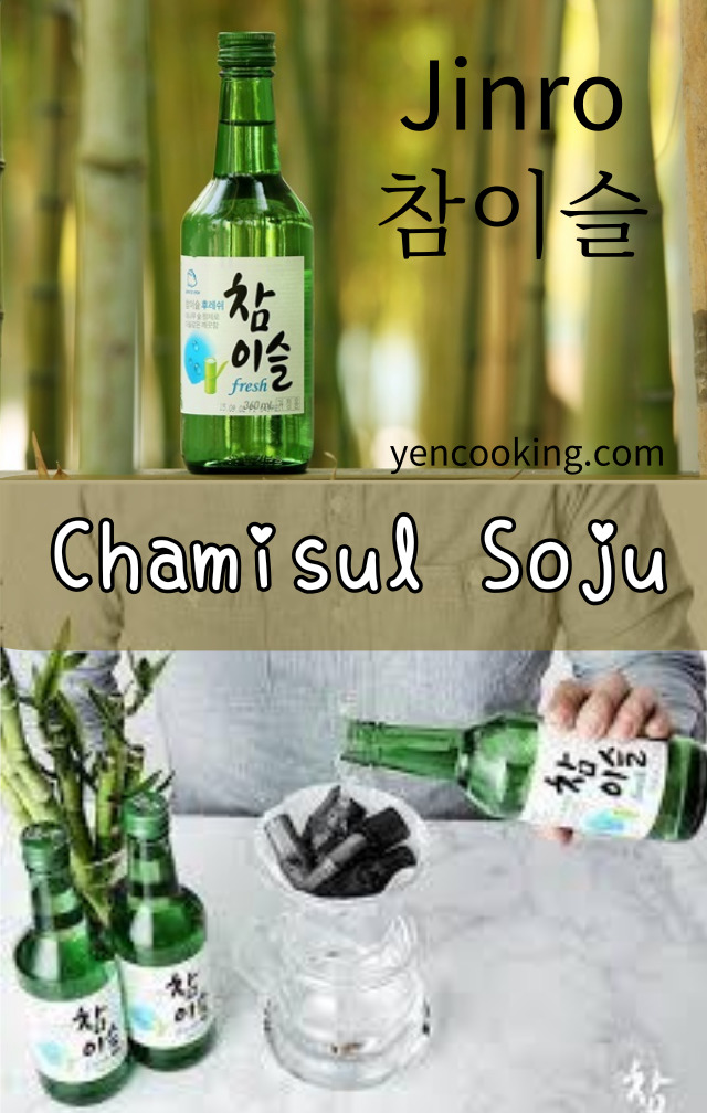 fresh-korea-wine-korean-spirits-mocktail-cocktail-mixer-juice-alcohol-soju-korea-ciders-noju-dew-iseul-chamisul