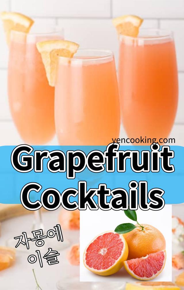 Grapefruits-korea-wine-korean-spirits-mocktail-cocktail-mixer-juice-alcohol-soju-korea-ciders-noju-dew-iseul