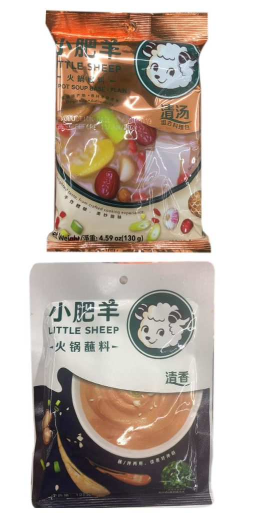 little-sheep-chinese-hot-pot-instant-broth-soup-based-plain-steamboat-and-dipping-sauce