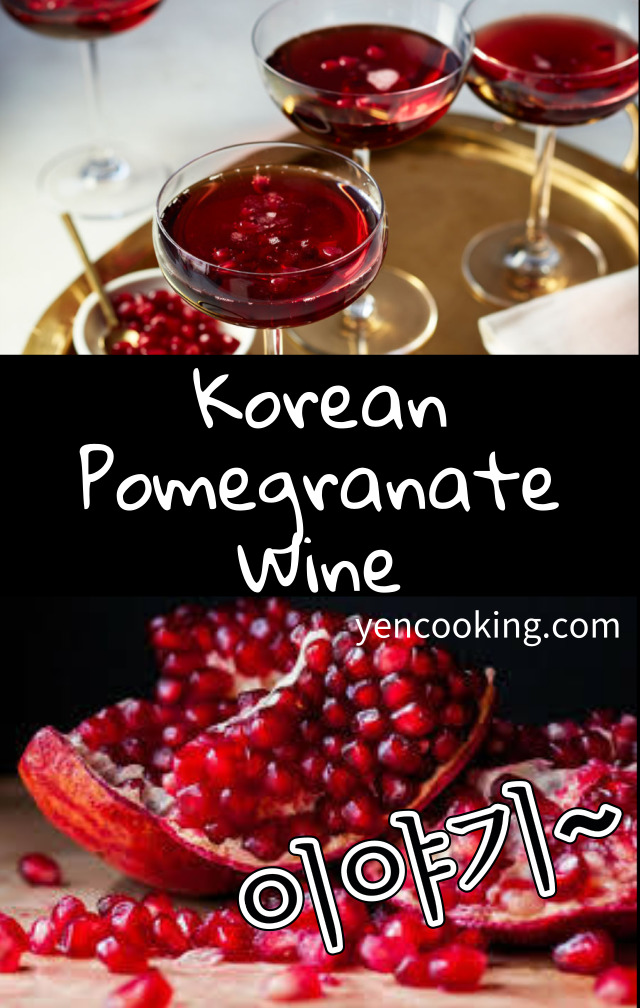 the-story-of-pomegranate-wine-korean-spirits-mocktail-cocktail-mixer-juice-alcohol-soju-korea-ciders 1