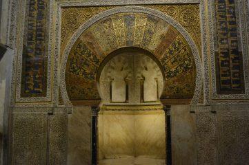 Arco del Mihrab de la Mezquita