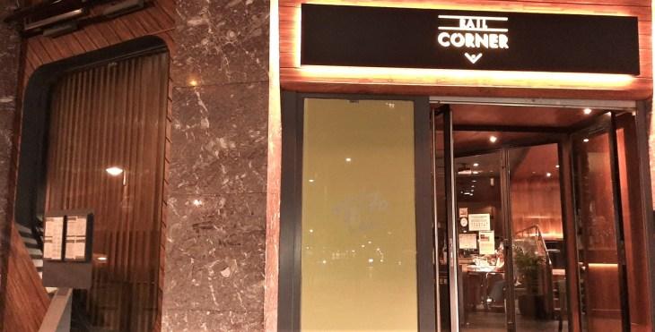 Restaurante Rail Corner de Bilbao