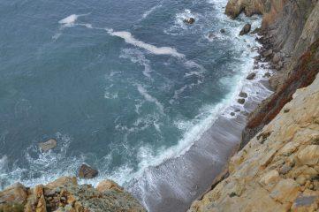 Cala en el Cabo de Peñas