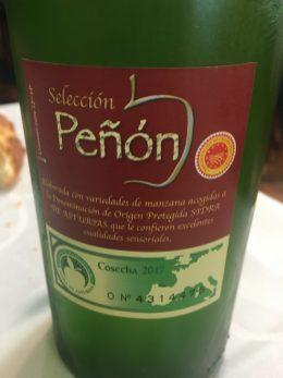 Sidra El Peñon
