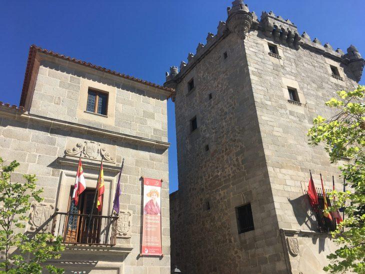 Palacio de los Superunda y Torreón de los Guzmanes