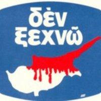 ΝΑΙ ΑΛΛΑ ΠΗΓΕ Ο ΤΣΙΠΡΑΣ - Δεν πήγε στο δείπνο Ερντογάν ο Αναστασιάδης λόγω Ακιντζί
