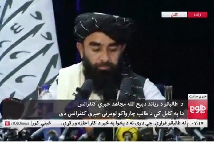 Taliban, Afganistan'daki yeni hükümeti açıkladı