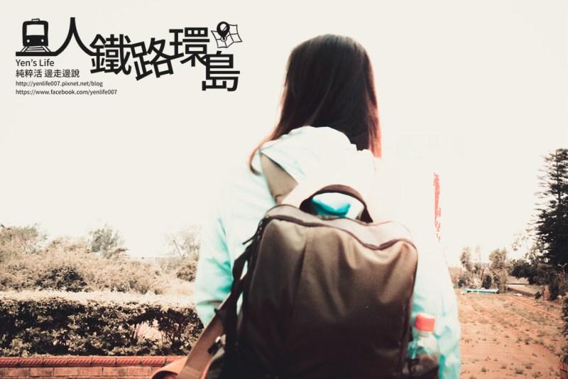 台灣火車環島行程