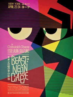 beast-in-a-neon-cage-poster-by-jon-wong-4668