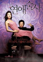 movie_image (6)