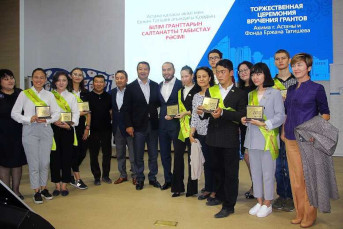 Awarding this year's Yerzhan Tatishev Foundation educational grants