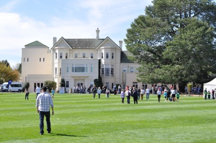 Looking up from the lawns towards the back of Government House