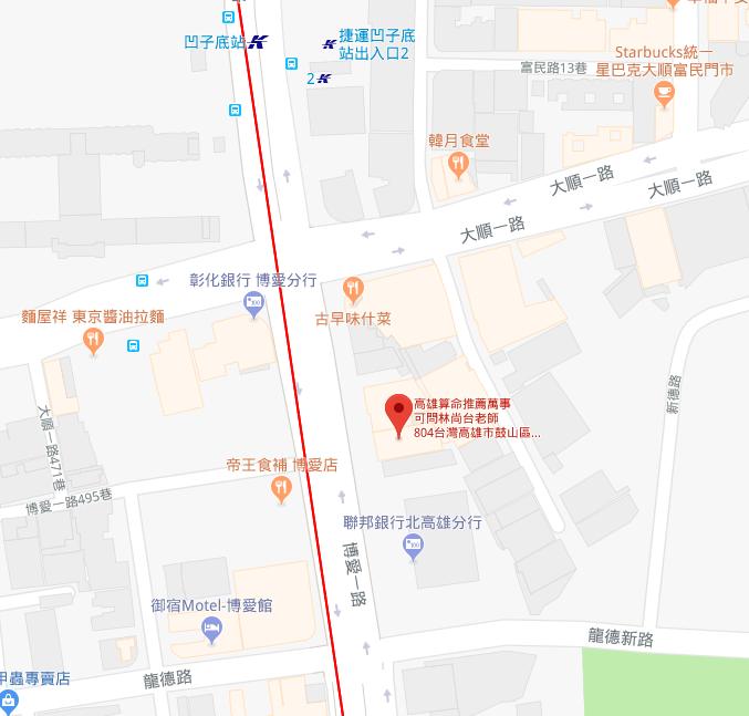 Map - 聯絡我們