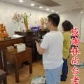 50468 meitu 3 - 【案例】萬事可問 林尚台老師_告別生命中的過客、迎接對的人