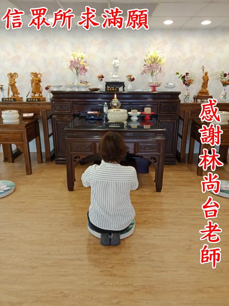 81011 0004 meitu 2 - 【案例】高雄算命推薦 萬事可問 林尚台老師_離婚不是結束,而是另一個幸福來敲門 發佈