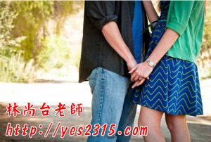 男女004 meitu 1 300x202 - 好朋友為愛反目成仇 憂鬱症纏身 同時失去好友與愛人 解開心結重新得到幸福