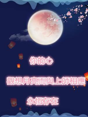 1002 01 - 高雄算命萬事可問林尚台老師-首頁