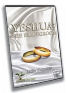 Yeshua the Bridegroom